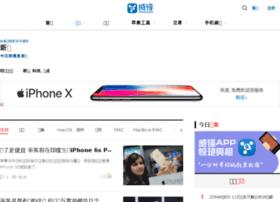 news.weiphone.com