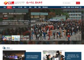 news.wenweipo.com