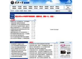 news.whu.edu.cn