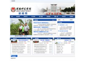 news.wnu.edu.cn