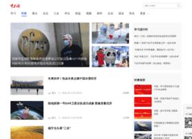 news.workercn.cn
