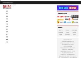 news.xichu.net
