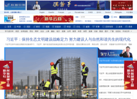 news.xinhuanet.com