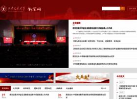 news.xjtu.edu.cn