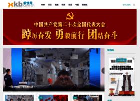 news.xkb.com.cn