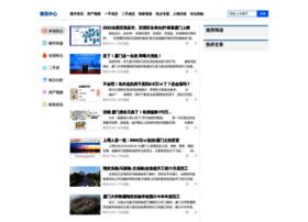 news.xmhouse.com