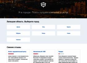 news.ya48.ru