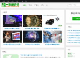 news.yioumu.com