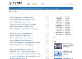 news.yktchina.com