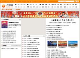 news.yntv.cn