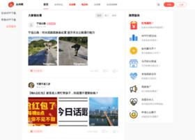 news.yongzhou.com