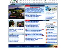 news.yuanlin.com