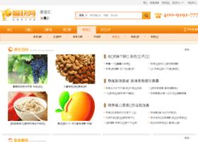news.yukuai.com