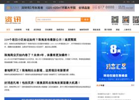 news.zh51home.com
