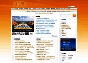 news.zhengjian.org