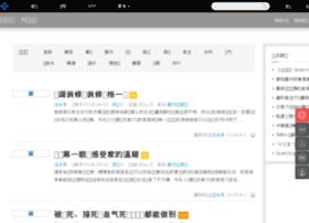 news.zhulong.com