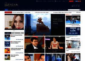 news.zindaa.mn