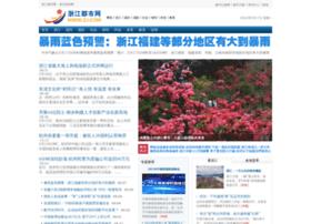 news.zj.com