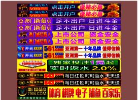 news1080.com
