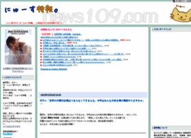 news109.com