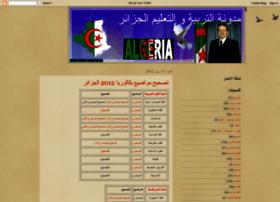 news13dz.blogspot.com