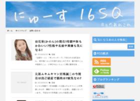 news16sq.com
