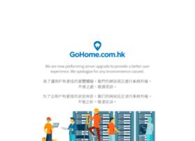 news2.gohome.com.hk