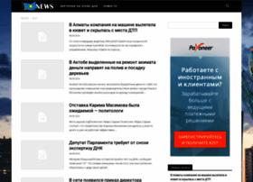 news2.kz