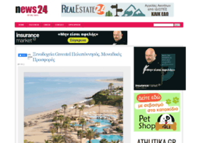 news24gr.blogspot.com