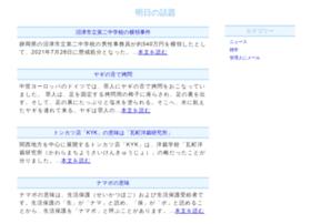 news2ch.com