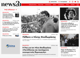 news2u.gr