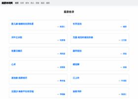 news315.com.cn