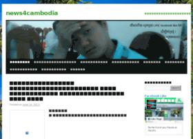 news4cambo.wordpress.com