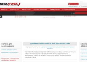news4forex.com