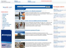 news4k.com