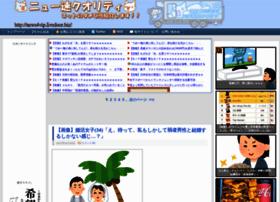 news4vip.livedoor.biz