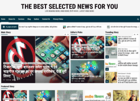 news4you.co.in