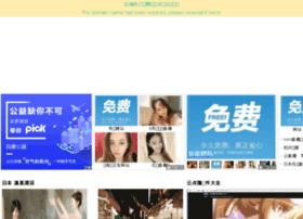 news5.com-2014.org