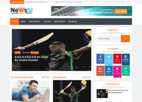 news52-msdesignbd.blogspot.in