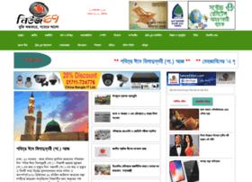 news69bd.com