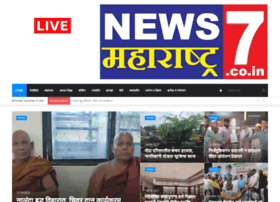 news7.co.in