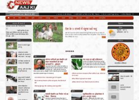 newsaajki.com