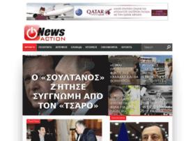 newsaction.gr
