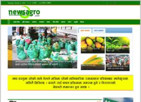 newsagro.com