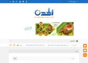 newsalhadath.com