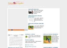 newsangalo.blogspot.com
