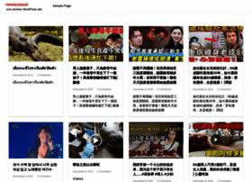 newsasia24.com