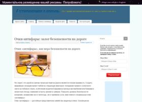 newsavtom.ru