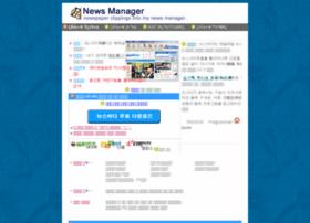 newsbada.com