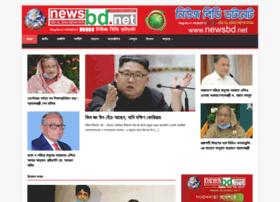 newsbd.net